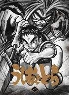 Ushio and Tora Vol.1 (DVD)(Japan Version)