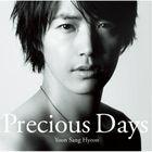 Precious Days (Normal Edition)(Japan Version)