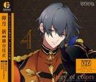 Tsukiuta. Character CD 4th Season 5 Uduki Arata - Story of colors (Japan Version)