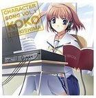 TV Anime D.C.II - Da Capo Character Song Vol.1 (Japan Version)