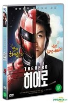 The Hero (DVD) (Korea Version)