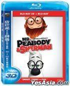 ミスター・ピーボディ&シャーマン(2014) (3D + 2D Wディスク版) (Blu-ray) (台湾版)