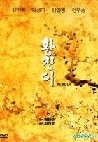 Hwang Jin Yi (1986) (Korea Version)