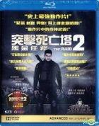 The Raid 2 (2014) (Blu-ray) (Hong Kong Version)
