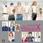 VitaminX Nemurihime Scramble (Japan Version)