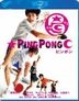 Ping Pong (Blu-ray) (Special Edition) (English Subtitled) (Japan Version)