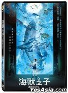 Children of the Sea (2019) (Taiwan Version)