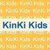 KinKi Kids Concert 『Memories & Moments』 (Normal Edition)(Japan Version)