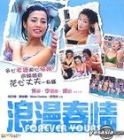 Forever Yours (VCD) (Hong Kong Version)