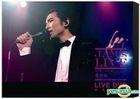Jam Hsiao World Tour Hong Kong Live (DVD)