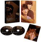 劇場版 情色小說家 -Playback- (DVD)(日本版)