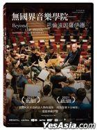Beyond the music - Barenboim-Said Academy (2019) (DVD) (Taiwan Version)