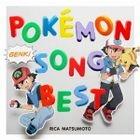 Matsumoto ga Utau Pokemon Shudaika Best - RICA THE POKEMON SONG BEST - (Japan Version)