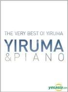 Yiruma - The Very Best of Yiruma「Yiruma & Piano」(3CD)