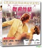 Ballroom Dancing & Charm School (DVD) (Hong Kong Version)