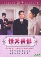 An Affair To Remember (DVD) (Taiwan Version)