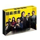 Inpei Sosa DVD Box (DVD)(Japan Version)
