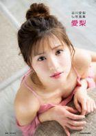 Tanigawa Airi 1st Photobook 'Airi'