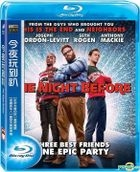 The Night Before (2015) (Blu-ray) (Taiwan Version)