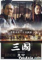 Three Kingdoms – Tian Ming (The Movie) (DVD) (Taiwan Version)