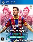 eFootball Winning Eleven 2021 Season Update (Japan Version)