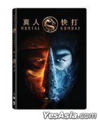 Mortal Kombat (2021) (DVD) (Hong Kong Version)
