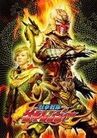Juken Sentai Gekiranger (DVD) (Vol.10) (Japan Version)