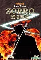 Zorro (1975) (DVD) (Hong Kong Version)