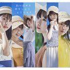 Omoidaseru Koi wo Shiyo  [Type B] (SINGLE+DVD)  (Normal Edition) (Japan Version)