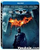The Dark Knight (2008) (Blu-ray) (Taiwan Version)
