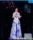 Best Wishes To You Jody's Concert 2015 (2 Blu-ray)