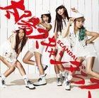 Taiyo Scandalous [Special Band Edition] (Normal Edition)(Japan Version)