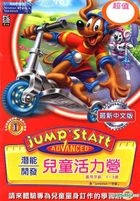 Jump Start Advanced (Traditional Chinese Version)