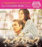 Fantastic (DVD) (Box 2) (Compact Edition) (Japan Version)