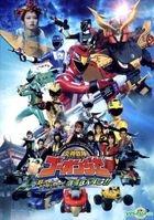 炎神戰隊 Go-onger Bunbun! Banban! Gekijo Bang!! (劇場版) (DVD) (香港版)