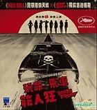 Death Proof (VCD) (Hong Kong Version)