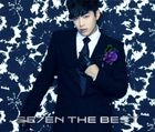 SE7EN BEST ALBUM (ALBUM+DVD)(First Press Limited Edition)(Japan Version)
