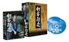 Kenkaku Shobai - 3rd Series 2-volume Set (Japan Version)