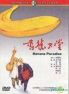 Goldenward Series Of Chinese Movies - Banana Paradise
