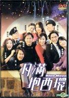 Blue Moon (2001) (DVD) (Hong Kong Version)