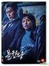 The Merciless (DVD) (Korea Version)