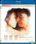 Comrades, Almost a Love Story (1996) (Blu-ray) (Remastered Edition) (Hong Kong Version)