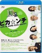 Pika*nchi LIFE IS HARD Dakedo HAPPY (Blu-ray)(Japan Version)