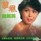 Nie Wang (Original Album Reissue)