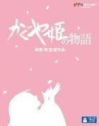 かぐや姫の物語 【Blu-ray Disc】