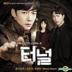 Tunnel OST (OCN Drama)