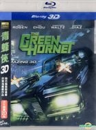 The Green Hornet (2011) (Blu-ray) (2D/3D Version) (Taiwan Version)