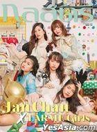 Kullasatree Vol. 1133 - Larme Girls and Jan Chan