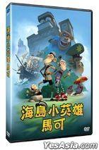 Marco Macaco (2012) (DVD) (Taiwan Version)