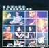 Huang Pin Yuan Love You Live in Concert VCD